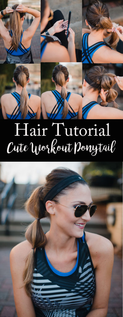 A quick and easy tutorial for a fun spin on a ponytail to try when you're headed to the gym